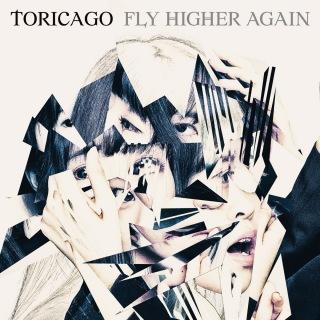 FLY HIGHER AGAIN