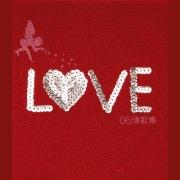 LOVE 06' Qing Ge Ji