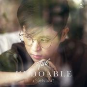 Undoable