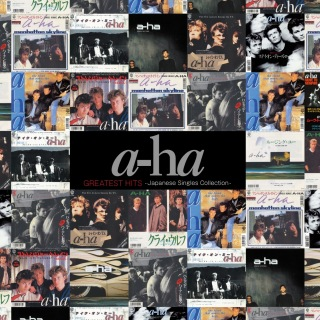 Greatest Hits - Japanese Singles Collection