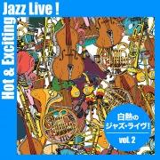 ジャズの熱量 ~白熱のJazz Live !~ vol.2