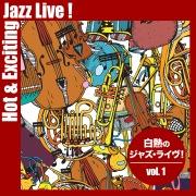 ジャズの熱量 ~白熱のJazz Live !~ vol.1