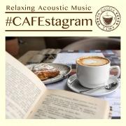 #CAFEstagram ~おしゃれな休日、リラックス、癒しのBGM~