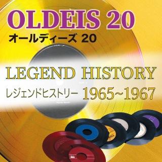 オールディーズ20 レジェンドヒストリー 1965-1967