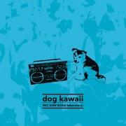 dog kawaii