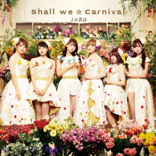 Shall we☆Carnival