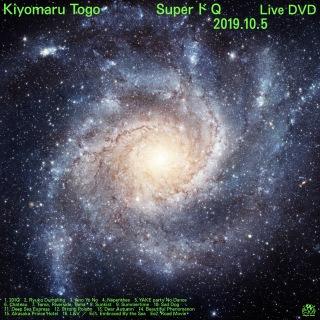 超ドQツアーファイナル at SHIBUYA WWW (2019.10.5)