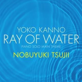 Yoko Kanno: Ray of Water  [piano solo main theme]