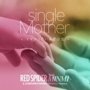 Single Mother (feat. MINMI)