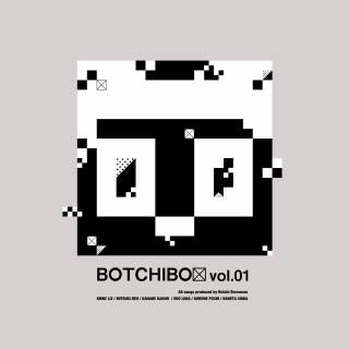BOTCHI BOX vol.1