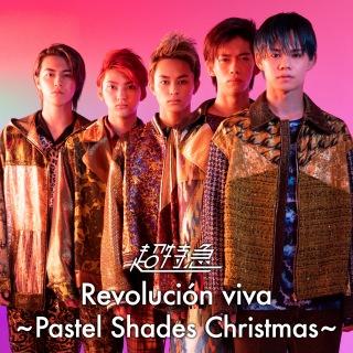 BULLET TRAIN ARENA TOUR 2019-2020「Revolucion viva~Pastel Shades Christmas~」(Live)