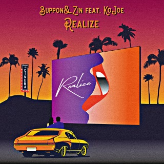 Realize (feat. KOJOE)