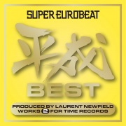 SUPER EUROBEAT HEISEI(平成) BEST 〜PRODUCED BY LAURENT NEWFIELD WORKS 2 FOR TIME RECORDS〜