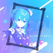 NEXT COLOR PLANET