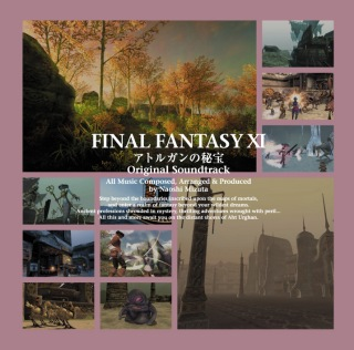 FINAL FANTASY XI アトルガンの秘宝 Original Soundtrack