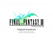 (DS Version) Final Fantasy III [Original Soundtrack]