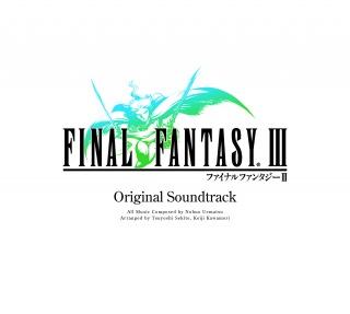 (DS Version) Final Fantasy III [Original Soundtrack]