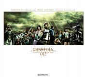 DISSIDIA 012[duodecim] FINAL FANTASY Original Soundtrack【通常盤】