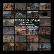 FINAL FANTASY XI ジラートの幻影 Original Soundtrack