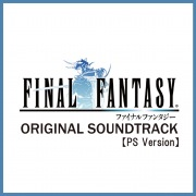 (PS Version) FINAL FANTASY I [Original Soundtrack]