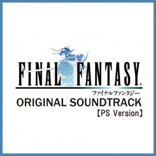 (PS Version) FINAL FANTASY I [Original Soundtrack]