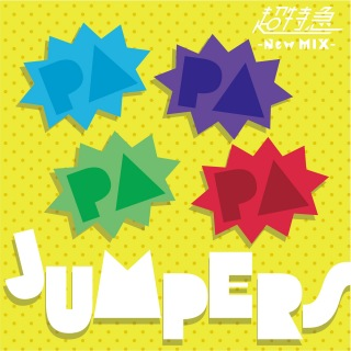 PAPAPAPA JUMPERS (New Mix)
