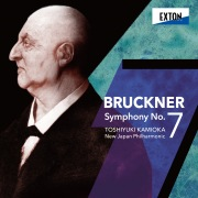 ブルックナー:交響曲 第 7番