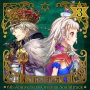 魔法使いと黒猫のウィズ 6th Anniversary Original Soundtrack Vol.3