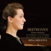 ベートーヴェン:4大ソナタ集 「悲愴」・「月光」・「テンペスト」・「告別」