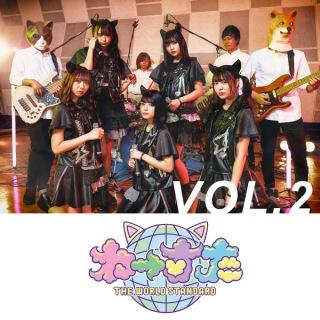 """わーすた STUDIO LIVE """"ゆうめいに、にゃる!!!!!"""" VOL.2"""