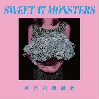SWEET 17 MONSTERS