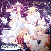 ガーリッシュ ナンバーキャラクターソング・ミニアルバム〜Growing!〜