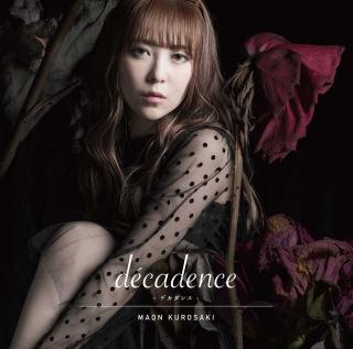 decadence -デカダンス-