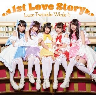 1st Love Story<通常盤Bタイプ>