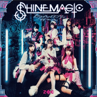 SHINEMAGIC