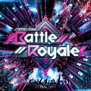 S2TB Files7: Battle Royale