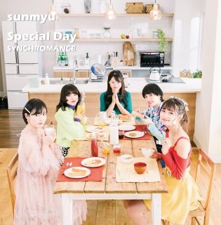 Special Day/SYNCHROMANCE