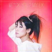 F*ck You 2 My Ex