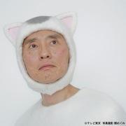 猫村さんのうた