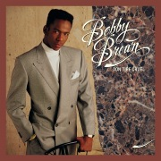 Don't Be Cruel (Expanded Edition)