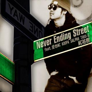 Never Ending Street (feat. 空也MC, KOOPA, SALPHA & TAKU-G)