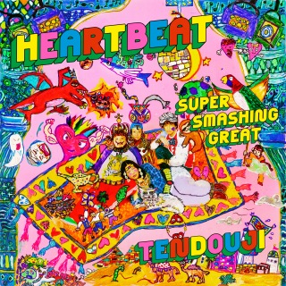 HEARTBEAT / SUPER SMASHING GREAT
