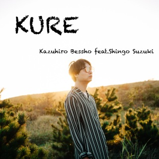 KURE(feat. Shingo Suzuki)