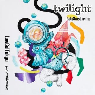 twilight (Auto&mst Remix) [feat. mabanua]