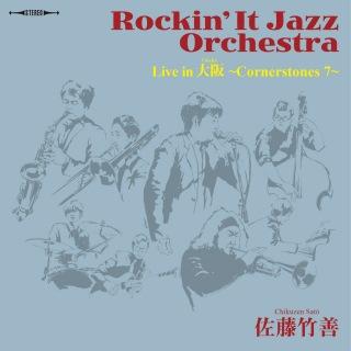 Rockin' It Jazz Orchestra Live in 大阪~ Cornerstones 7~ (Live)