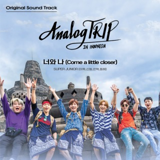 Come a little closer (Sung by LEETEUK, SHINDONG, EUNHYUK, DONGHAE) [Analog Trip (YouTube Originals Soundtrack)]