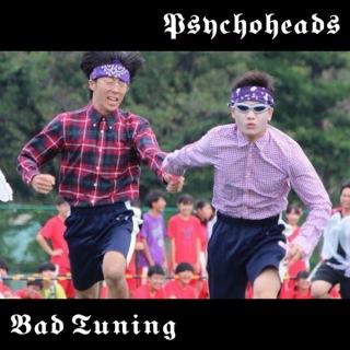 Bad Tuning