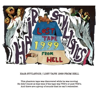 LOST TAPE 1999 FROM HELL