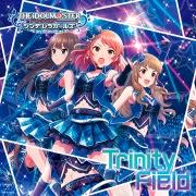 ゴキゲンParty Night -Dance!!!!!!!!!!!!!!! Remix-