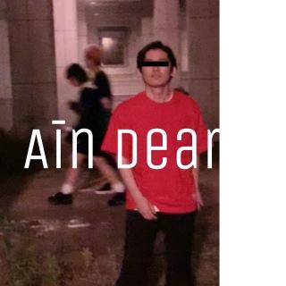 Aīn dear (feat. mabanua)